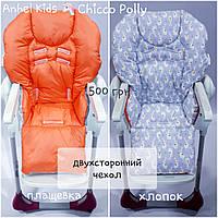 Двухсторонний чехол на стульчик для кормления Chicco Polly, фото 1