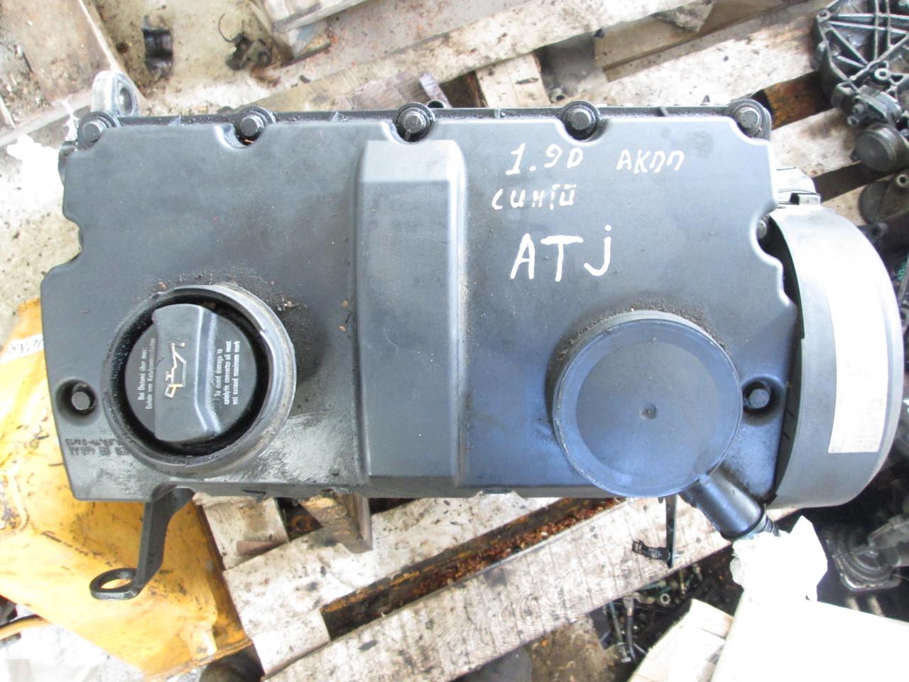 Двигатель Volkswagen Audi  1.9TDI ATJ №2