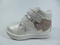 "Ботинки детские для девочки ""Солнце"" Размер: 22, фото 1"