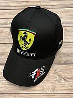 Кепки взрослые Ferrari 57-59 см