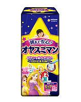 Трусики ночные Moony Big 22 шт. 13-25 кг для вн. рынка Японии; Пол - Для девочки