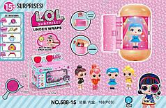 Кукла ЛоЛ светящаяся капсула BL8090