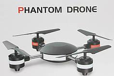 Квадрокоптер Phanton Drone PG111