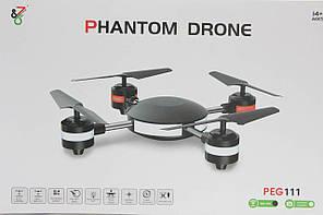 Квадрокоптер Phanton Drone PG111, фото 2