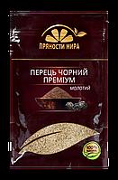 Перец чёрный молотый в/с, 50 гр