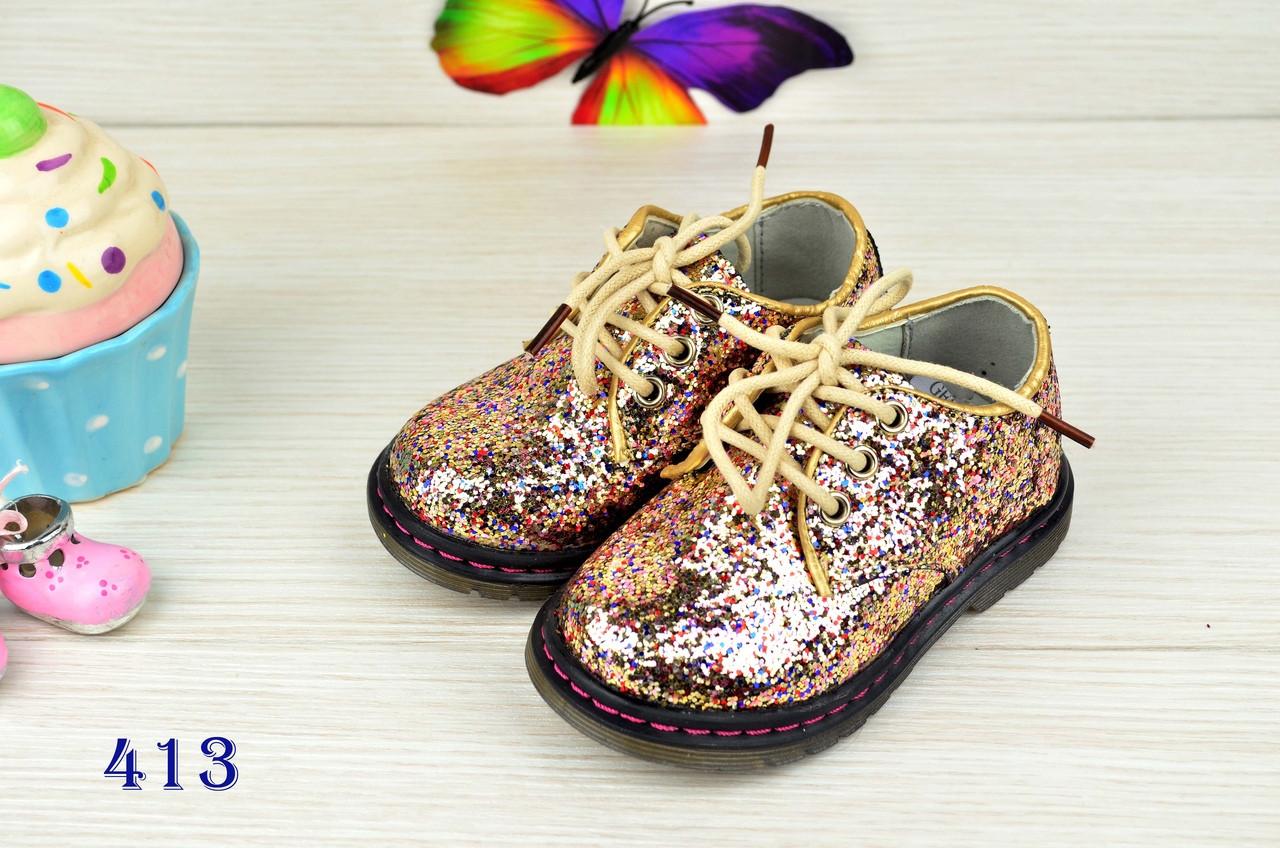Туфли  детские  на девочку с блестками золотистые 27-32р.