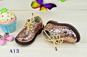 Туфли  детские  на девочку с блестками золотистые 27-32р., фото 2
