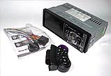 Автомагнитола 1Din Pioneer 4012B Bluetooth - 4,1; USB+SD DIVX/MP4/MP3 + ПУЛЬТ НА РУЛЬ!, фото 3