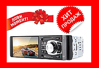 Автомагнитола 1Din Pioneer 4012B Bluetooth - 4,1; USB+SD DIVX/MP4/MP3 + ПУЛЬТ НА РУЛЬ!