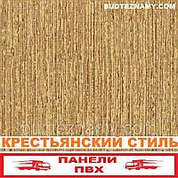 Панель пластиковая (ПВХ) Крестьянский стиль (ламинированная) Decomax, 250х2700х8 мм.