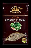 Прованские травы в/с, 30 гр