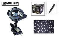 Новогодний уличный лазерный проектор X-Laser XX-SNOW