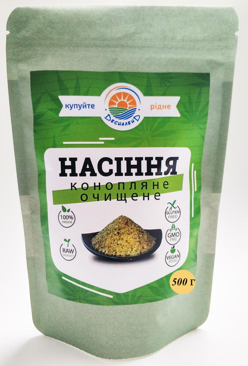 Харьков семена конопли полиция нашла теплицу с марихуаной