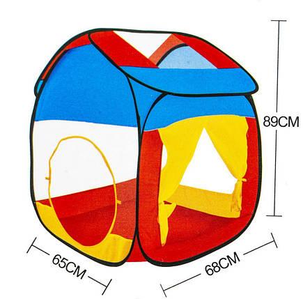 Детская палатка с шариками, фото 2