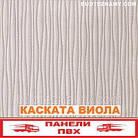 Панель пластиковая (ПВХ) Каската Виола (ламинированная) Decomax, 250х2700х8 мм.