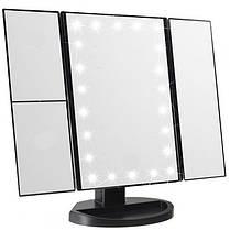 Складное косметическое зеркало для макияжа увеличительное 2X-3X Superstar Magnifying Mirror с LED подсветкой, фото 2
