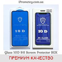 Защитное стекло 10D в упаковке для iPhone 11 Pro Max / XS Max Оригинал Glass™ 9H олеофобное покрытие на Айфон