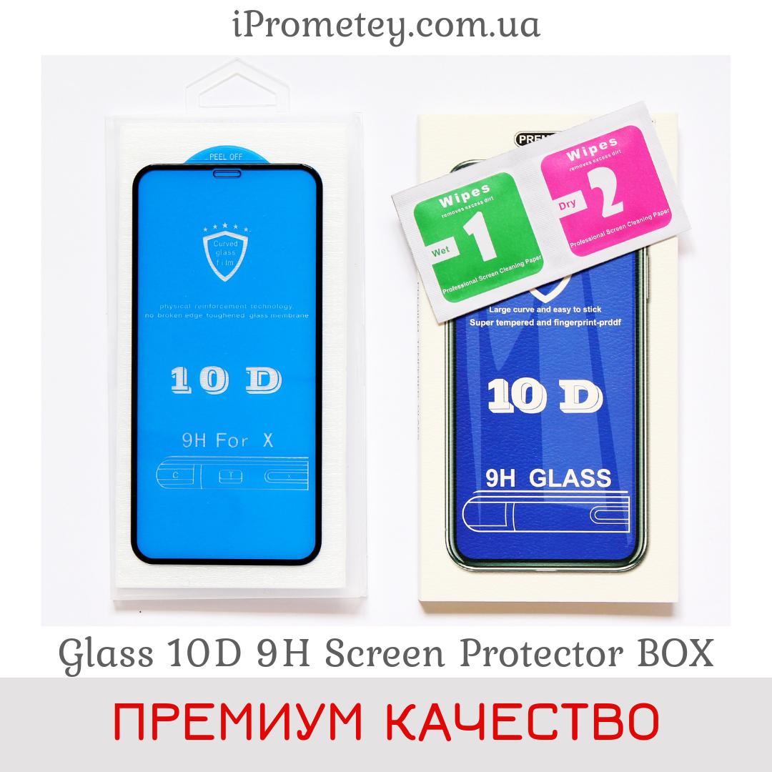 Защитное стекло Glass™ 10D 9H на Айфон X 10 XS для iPhone X 10 XS Оригинал box
