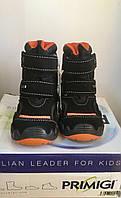 Ботинки зимние для мальчика PRIMIGI черные с оранжевым SNOW-E