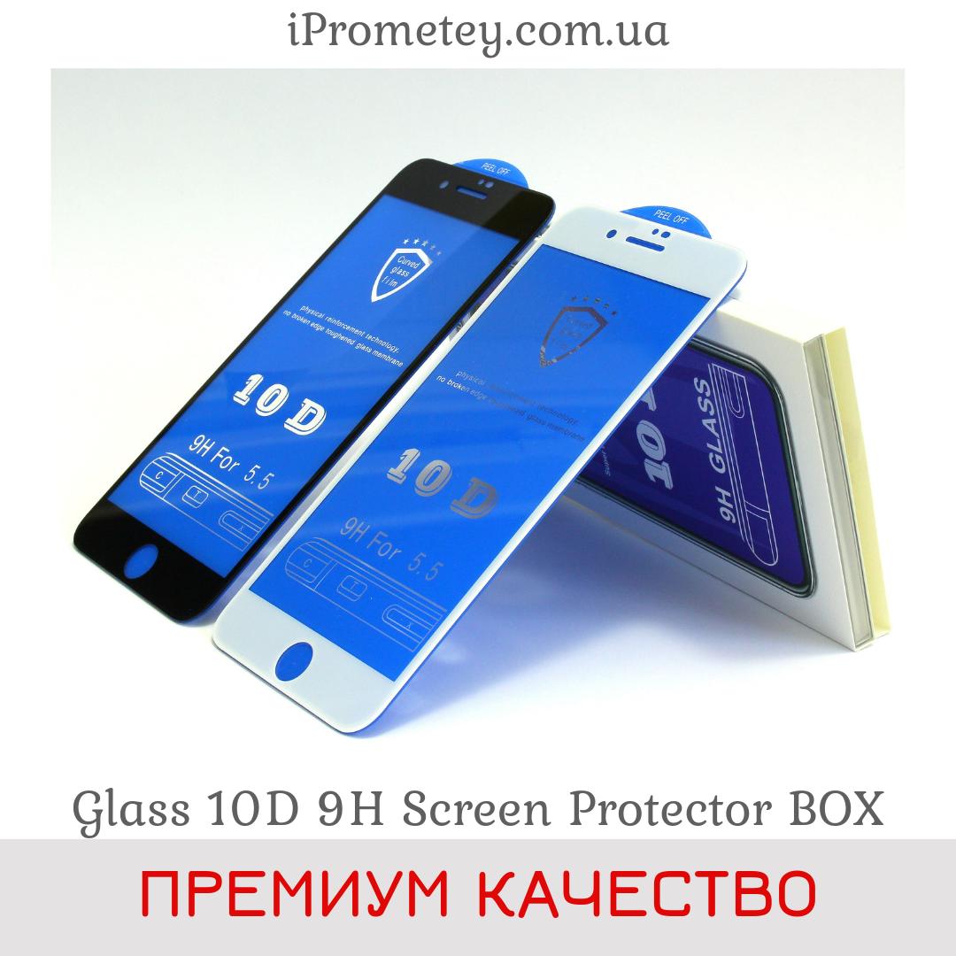 Защитное стекло 10D в упаковке для iPhone 8 Plus/7 Plus Оригинал Glass™ 9H олеофобное покрытие на Айфон