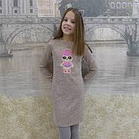 Платье- Лол (пудра), фото 1