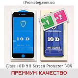 Защитное стекло 10D в упаковке для iPhone 8 Plus/7 Plus Оригинал Glass™ 9H олеофобное покрытие на Айфон, фото 4