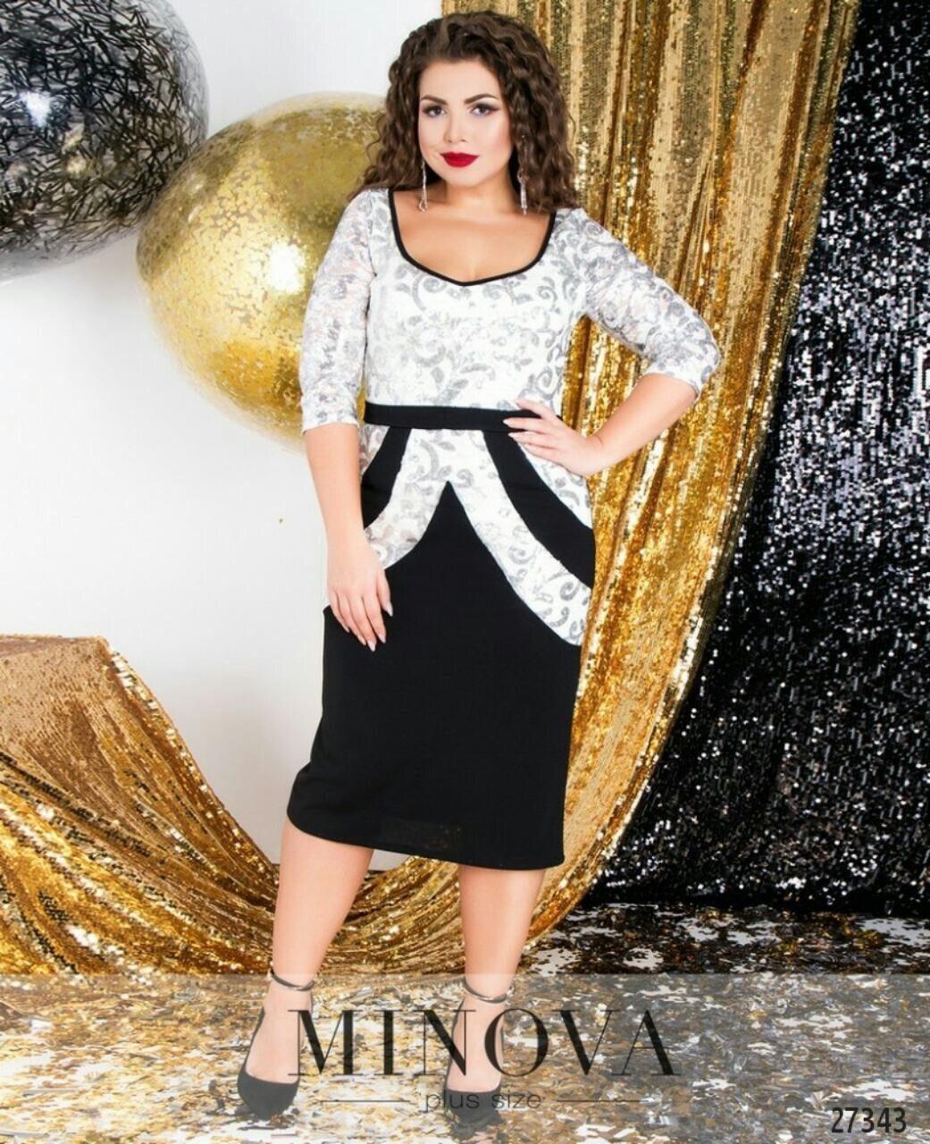 """Роскошное женское платье с узором """"ткань креп-дайвинг + гипюр"""" 46, 48 размер 46"""