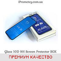 Защитное стекло 10D в упаковке для iPhone 11/XR Оригинал Glass™ 9H олеофобное покрытие на Айфон