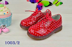 Туфли детские  на девочку из эко-кожи под лак красные в горошек 23р., фото 2