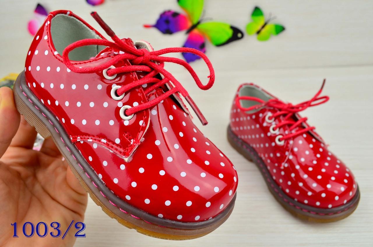 Туфли детские  на девочку из эко-кожи под лак красные в горошек 23р.