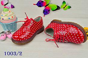 Туфли детские  на девочку из эко-кожи под лак красные в горошек 23р., фото 3