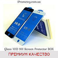 Защитное стекло 10D в упаковке для iPhone 6s Plus / 6 Plus Оригинал Glass™ 9H олеофобное покрытие на Айфон
