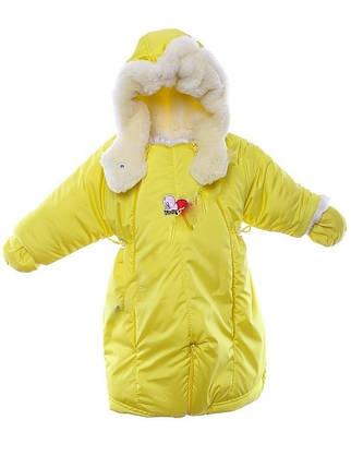 Детский комбинезон трансформер для новорожденных зимний (желтый), фото 2