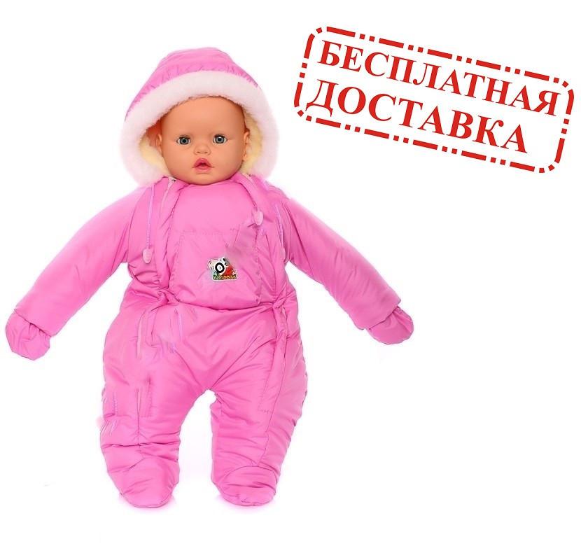 Зимний комбинезон для новорожденных (0-6 месяцев) розовый