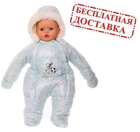 Зимний комбинезон для новорожденных (0-6 месяцев) белый лабиринт, фото 2