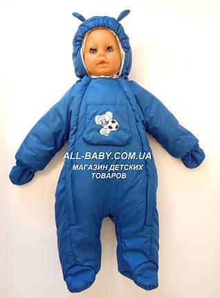 Демисезонный комбинезон для новорожденного (0-6 месяцев) Синий, фото 2