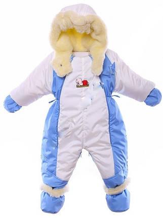Детский комбинезон трансформер для новорожденных зимний (бело-синий), фото 2