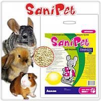 Наполнитель SaniPet, для грызунов, лимон, 2,5 кг