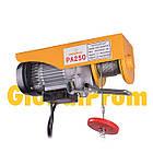 Таль электрическая РА 125/250 кг (лебедка электрическая), фото 2