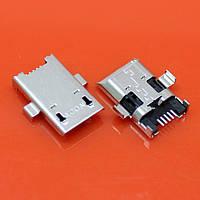 Разъем на зарядку Asus ME103 Memo Pad / Z300C ZenPad 10 / Z380C ZenPad 8.0