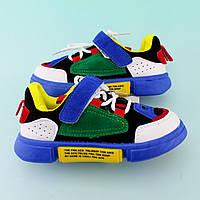 Час прийшов знову купити спортивні кросівки для дітей в інтернет-магазині Style-Baby.com