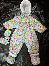 Детский комбинезон трансформер осень-весна (голубой в цветной шар), фото 2