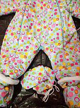 Детский комбинезон трансформер осень-весна (голубой в цветной шар), фото 3