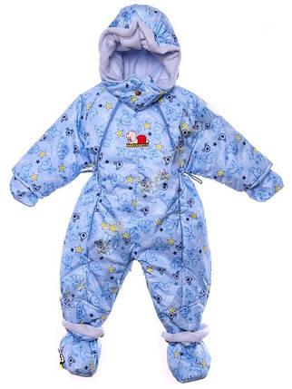 Детский демисезонный комбинезон-трансформер (Голубой беби), фото 2