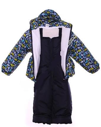 """Демисезонный костюм """"Кроха с кепкой"""" для мальчика (Синий зоопарк), фото 2"""