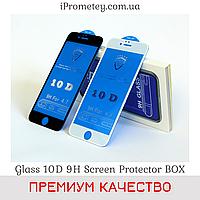 Захисне скло 10D в упаковці для iPhone 6 6S Оригінал Glass 9H олеофобне покриття на Айфон