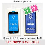 Защитное стекло 10D в упаковке для iPhone 6 6S Оригинал Glass™ 9H олеофобное покрытие на Айфон, фото 2