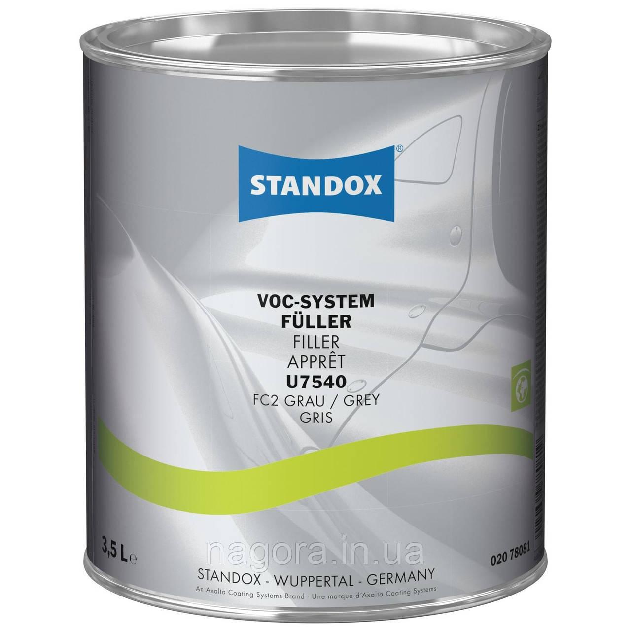 Универсальный грунт-наполнитель Standox VOC System Filler U7540, серый (3.5л)