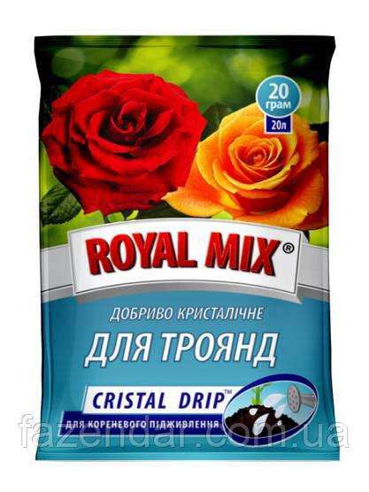 Добриво Royal Mix для троянд 20г