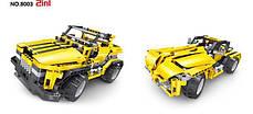 Конструктор LEGO Technic Техно Лего 2 в 1 на пульте управления, фото 2